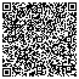 QR-код с контактной информацией организации Ардер, ПАО