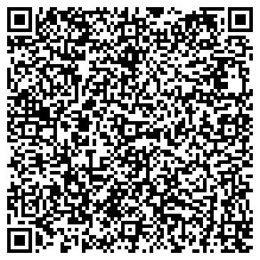 QR-код с контактной информацией организации Укртрансгаз, ДП НАК Нафтогаз Украины