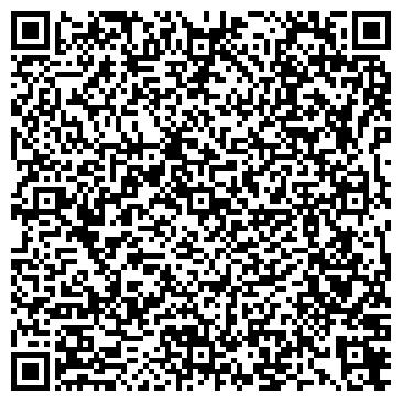 QR-код с контактной информацией организации Флагман Ресурс, ООО