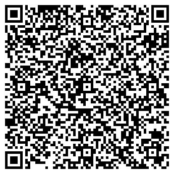 QR-код с контактной информацией организации Централь, ООО