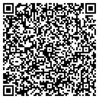 QR-код с контактной информацией организации Спецсплав, ЧАО