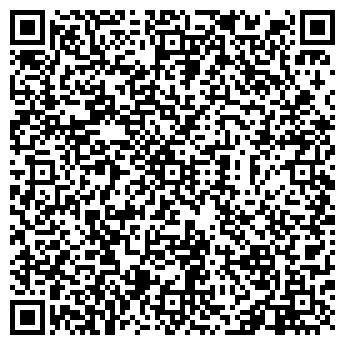 QR-код с контактной информацией организации АРС, ЧАО