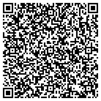 QR-код с контактной информацией организации Старица, ООО
