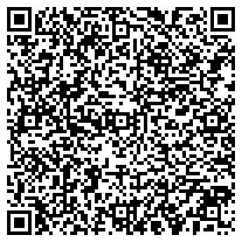 QR-код с контактной информацией организации Дискон, ООО