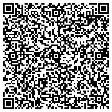 QR-код с контактной информацией организации Сюита, ООО