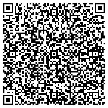 QR-код с контактной информацией организации ТД Ханс Т, ООО