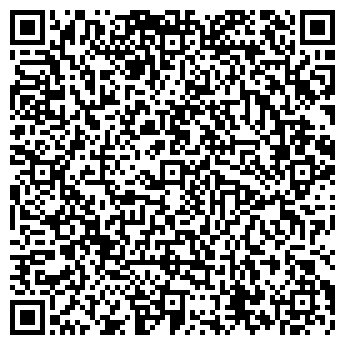 QR-код с контактной информацией организации Кортекс, ЧП