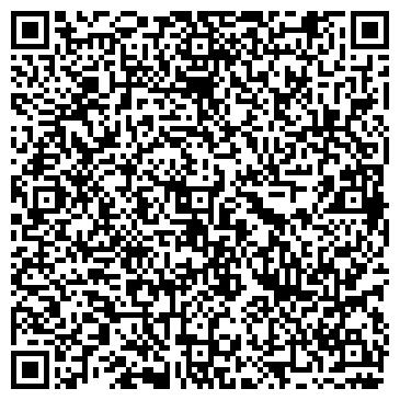 QR-код с контактной информацией организации Донсталькомплект, ООО