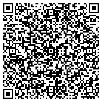 QR-код с контактной информацией организации ЛТД, ООО