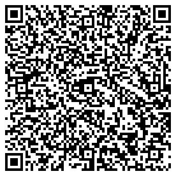 QR-код с контактной информацией организации Esta Well Services Украина, ЧП