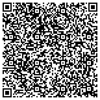 QR-код с контактной информацией организации ВЕЛТА ПКФ, ООО