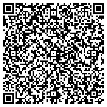 QR-код с контактной информацией организации УВГ Групп, ЧП