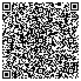 QR-код с контактной информацией организации Элар-Телеком, ООО
