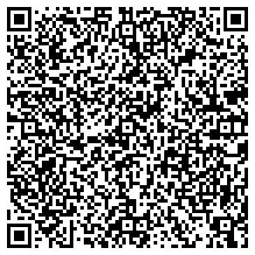 QR-код с контактной информацией организации РЕГОМ, ОАО