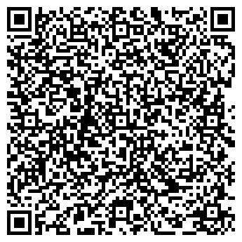 QR-код с контактной информацией организации Атмосфера, ФЛП