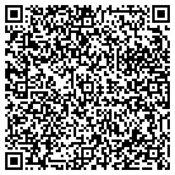 QR-код с контактной информацией организации Куар Групп, ООО