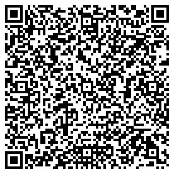 QR-код с контактной информацией организации Интегра, ЧП