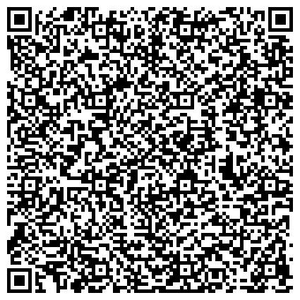 QR-код с контактной информацией организации Четвертый экспедиционный отряд подводных и гидротехнических работ, ОАО