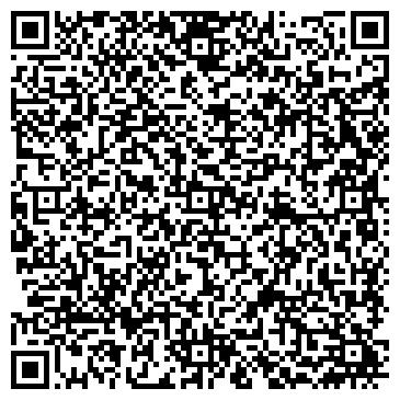 QR-код с контактной информацией организации Строй Холдинг, ООО