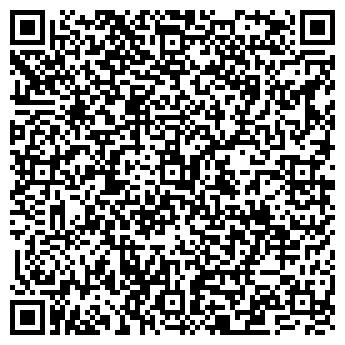 QR-код с контактной информацией организации Мрамор и гранит, ЧП
