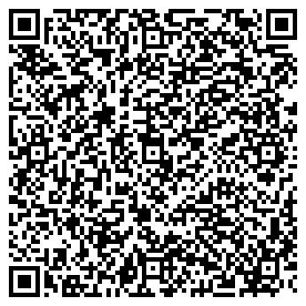 QR-код с контактной информацией организации Горняк, ООО