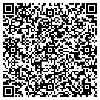 QR-код с контактной информацией организации Гелиум, ЧП