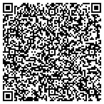 QR-код с контактной информацией организации ТЭЦМ-Альянс, ООО