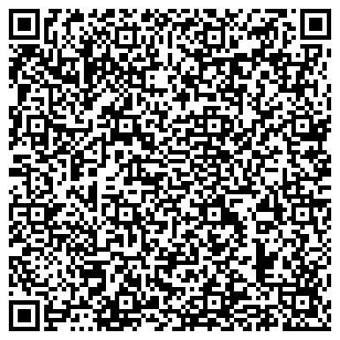 QR-код с контактной информацией организации Антрацитовый ремонтно-механический завод, ОАО