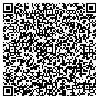 QR-код с контактной информацией организации Бурение Скважин, ЧП
