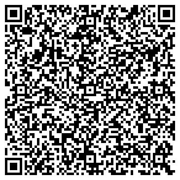QR-код с контактной информацией организации Альянс Групп, ООО