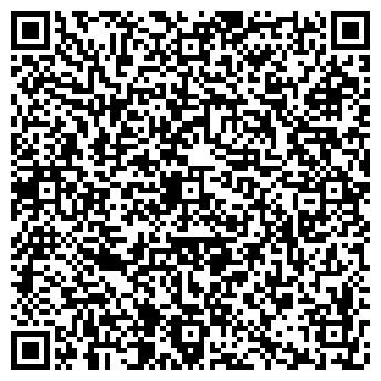 QR-код с контактной информацией организации Укрнафта, ОАО