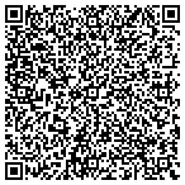 QR-код с контактной информацией организации Рекорд, ООО фирма