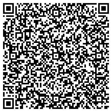 QR-код с контактной информацией организации Стройкомплекс-2002, ООО