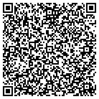 QR-код с контактной информацией организации Вода Плюс, ЧП