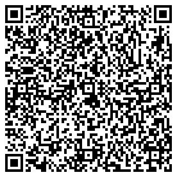 QR-код с контактной информацией организации Лондар, СПД
