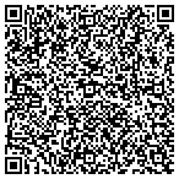 QR-код с контактной информацией организации Востокгеоинформ, ГП