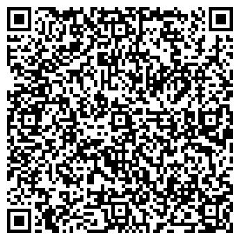 QR-код с контактной информацией организации Киев Топливо, ООО