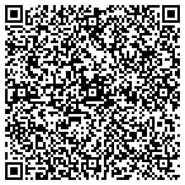 QR-код с контактной информацией организации Аирик, ООО