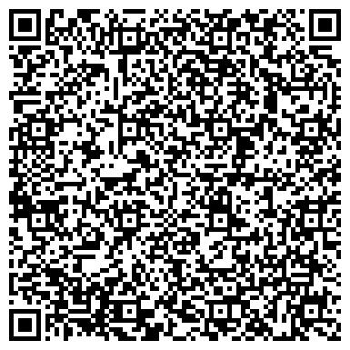 QR-код с контактной информацией организации Черниговстройразведка, ООО