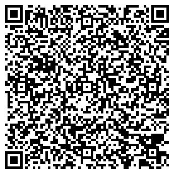 QR-код с контактной информацией организации Интелсити, ООО