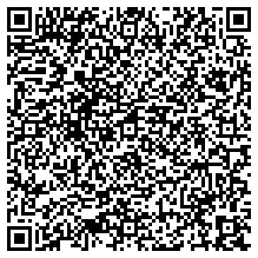 QR-код с контактной информацией организации Бизнес-Комплект,ООО