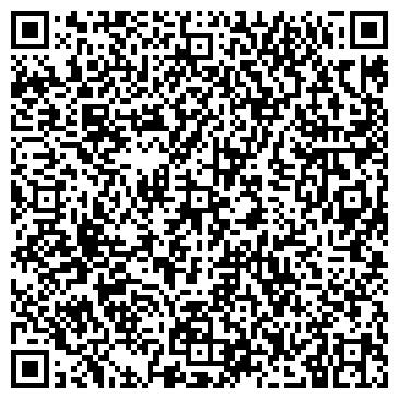 QR-код с контактной информацией организации Карбон, ООО