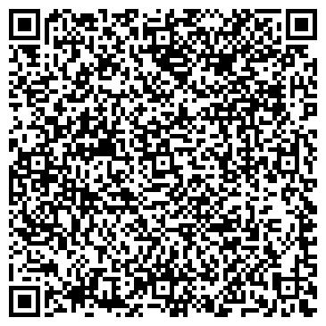 QR-код с контактной информацией организации УСТЬДУНАЙВОДПУТЬ ГП