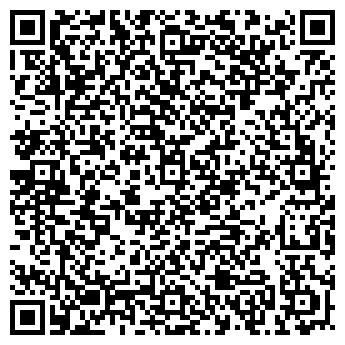 QR-код с контактной информацией организации Уголь марки Т, ООО