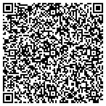 QR-код с контактной информацией организации Артёмуголь, ГП