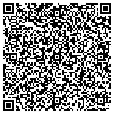 QR-код с контактной информацией организации Шахта Ольховая-Западная, ООО