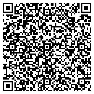 QR-код с контактной информацией организации ДТЭК, ООО