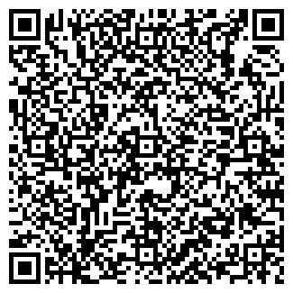 QR-код с контактной информацией организации Лигнит, ООО