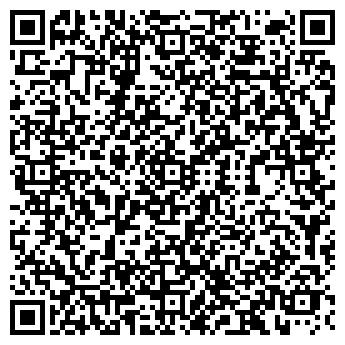 QR-код с контактной информацией организации Экогеология, ООО