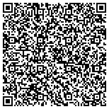 QR-код с контактной информацией организации Донбассуглеобогащение, ОАО